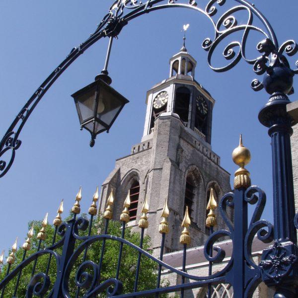 Sint Gertrudiskerk